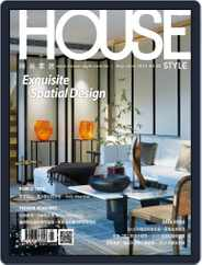 House Style 時尚家居 (Digital) Subscription May 15th, 2019 Issue