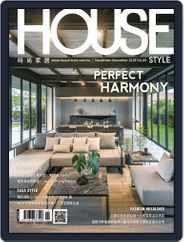 House Style 時尚家居 (Digital) Subscription November 19th, 2019 Issue