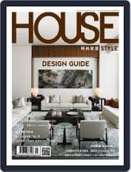 House Style 時尚家居 (Digital) Subscription January 21st, 2020 Issue