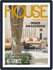 House Style 時尚家居 (Digital) Subscription March 17th, 2020 Issue