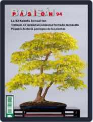 Bonsai Pasion (Digital) Subscription October 1st, 2017 Issue