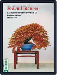 Bonsai Pasion (Digital) Subscription February 1st, 2018 Issue