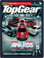 Top Gear South Africa (Digital) Subscription December 13th, 2013 Issue