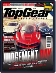 Top Gear South Africa (Digital) Subscription March 1st, 2015 Issue