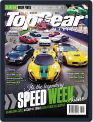 Top Gear South Africa (Digital) Subscription August 1st, 2015 Issue