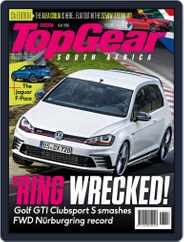 Top Gear South Africa (Digital) Subscription July 1st, 2016 Issue