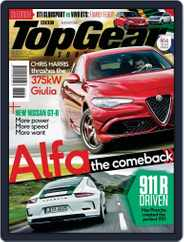 Top Gear South Africa (Digital) Subscription August 1st, 2016 Issue
