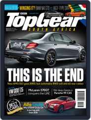 Top Gear South Africa (Digital) Subscription January 1st, 2017 Issue