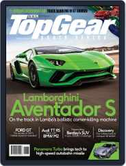 Top Gear South Africa (Digital) Subscription March 1st, 2017 Issue