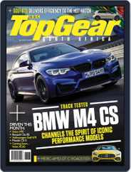 Top Gear South Africa (Digital) Subscription July 1st, 2017 Issue