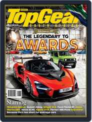 Top Gear South Africa (Digital) Subscription January 1st, 2019 Issue