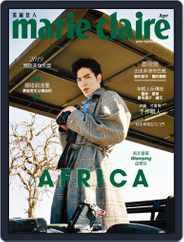 Marie Claire 美麗佳人國際中文版 (Digital) Subscription April 8th, 2019 Issue