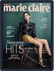 Marie Claire 美麗佳人國際中文版 (Digital) Subscription July 9th, 2019 Issue