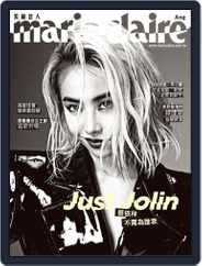 Marie Claire 美麗佳人國際中文版 (Digital) Subscription August 8th, 2019 Issue