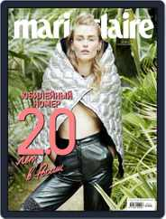 Marie Claire Russia (Digital) Subscription November 1st, 2017 Issue