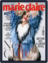 Marie Claire Russia (Digital) Subscription January 1st, 2018 Issue