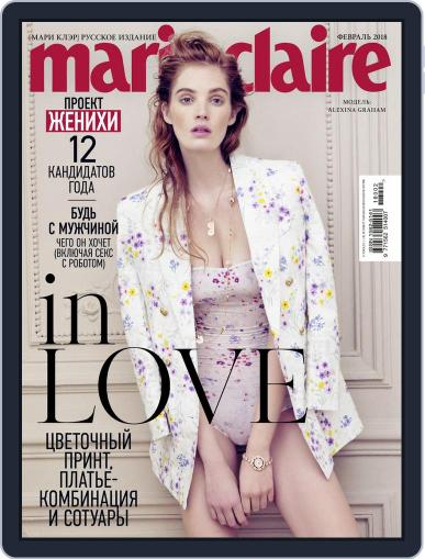 Marie Claire Russia February 1st, 2018 Digital Back Issue Cover