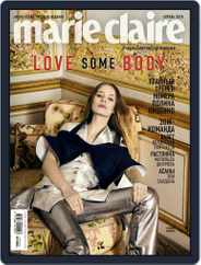 Marie Claire Russia (Digital) Subscription April 1st, 2018 Issue