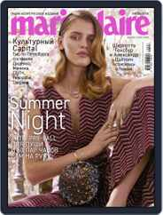 Marie Claire Russia (Digital) Subscription July 1st, 2018 Issue