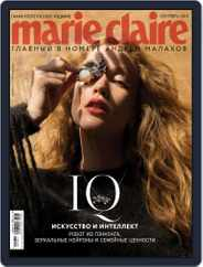 Marie Claire Russia (Digital) Subscription September 1st, 2018 Issue