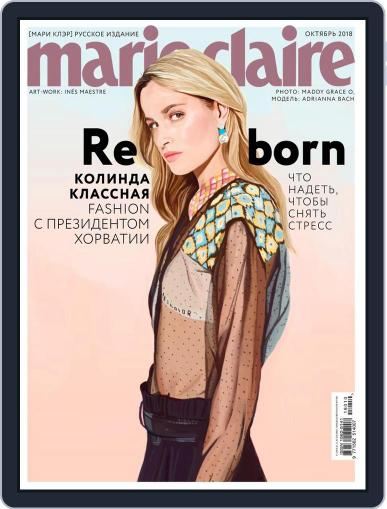 Marie Claire Russia October 1st, 2018 Digital Back Issue Cover
