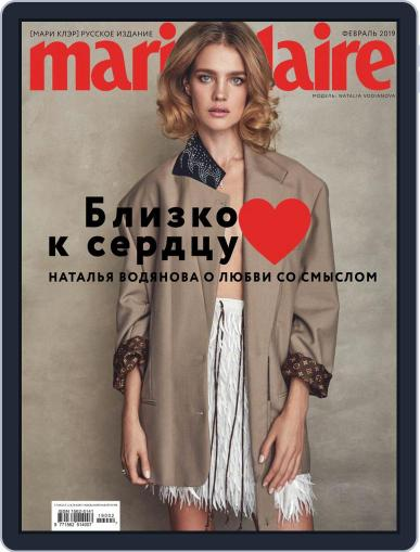 Marie Claire Russia February 1st, 2019 Digital Back Issue Cover