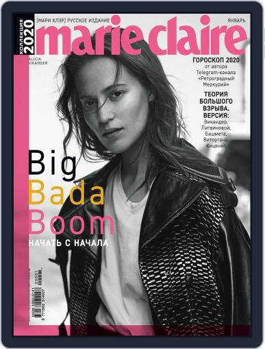 Marie Claire Russia January 1st, 2020 Digital Back Issue Cover
