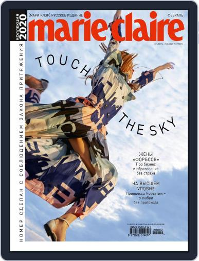 Marie Claire Russia February 1st, 2020 Digital Back Issue Cover