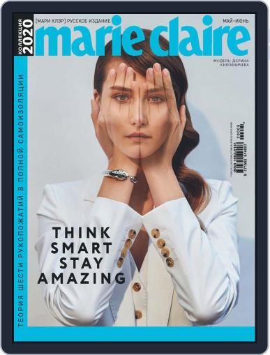 Marie Claire Russia May 1st, 2020 Digital Back Issue Cover