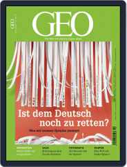 GEO (Digital) Subscription October 1st, 2019 Issue