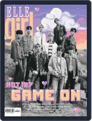 ELLE GIRL Russia (Digital) Subscription September 1st, 2019 Issue