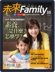 Global Family Monthly 未來 Family (Digital) Subscription April 30th, 2018 Issue