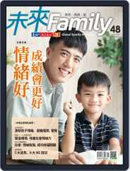 Global Family Monthly 未來 Family (Digital) Subscription November 4th, 2019 Issue