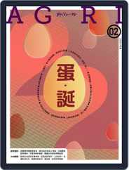 CountryRoad 鄉間小路 (Digital) Subscription February 6th, 2020 Issue