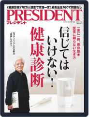 PRESIDENT (Digital) Subscription December 10th, 2019 Issue