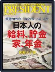 PRESIDENT (Digital) Subscription December 27th, 2019 Issue
