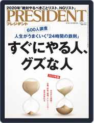 PRESIDENT (Digital) Subscription January 22nd, 2020 Issue