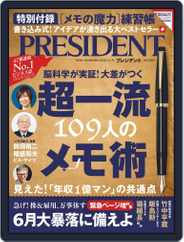 PRESIDENT (Digital) Subscription April 10th, 2020 Issue