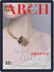 Arch 雅趣 (Digital) Subscription September 2nd, 2016 Issue