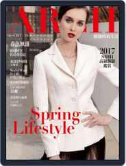 Arch 雅趣 (Digital) Subscription March 12th, 2017 Issue