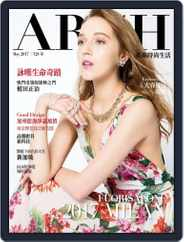 Arch 雅趣 (Digital) Subscription May 13th, 2017 Issue