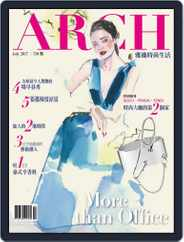 Arch 雅趣 (Digital) Subscription July 19th, 2017 Issue