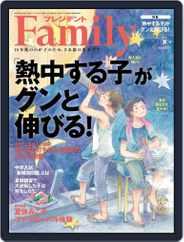 プレジデント Family (Digital) Subscription June 9th, 2018 Issue