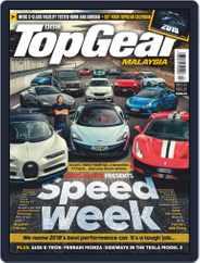 TopGear Malaysia (Digital) Subscription December 1st, 2018 Issue