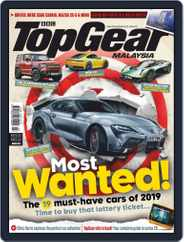 TopGear Malaysia (Digital) Subscription April 1st, 2019 Issue