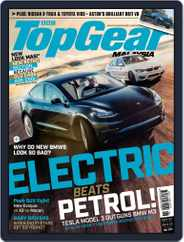 TopGear Malaysia (Digital) Subscription June 1st, 2019 Issue