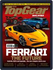 TopGear Malaysia (Digital) Subscription August 1st, 2019 Issue