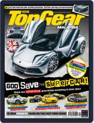 TopGear Malaysia (Digital) Subscription September 1st, 2019 Issue