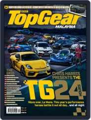 TopGear Malaysia (Digital) Subscription December 1st, 2019 Issue