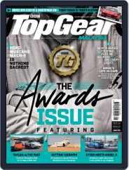 TopGear Malaysia (Digital) Subscription January 1st, 2020 Issue